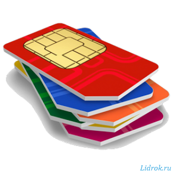 Сотовые операторы PRO 1.76 (Android)