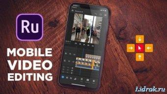 Adobe Premiere Rush v1.5.37.843 Premium (Ru) [Android]