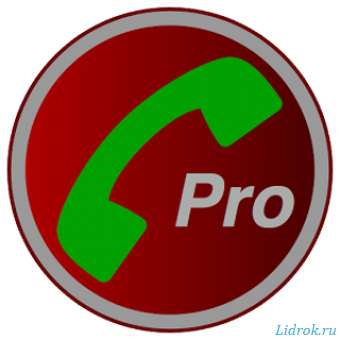 Automatic Call Recorder Pro 5.36 (Android)