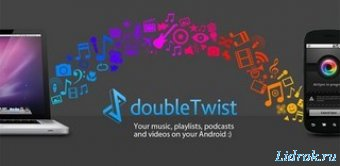 doubleTwist Music Player 3.1.3 Pro (Android)
