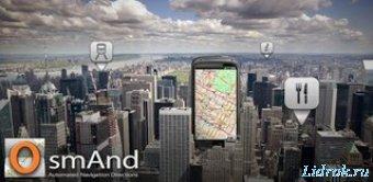 OsmAnd+ Maps & Navigation v3.1.6 Full [Android]
