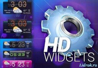 HD Widgets 4.2.11