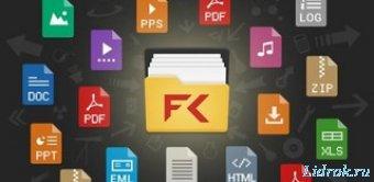 File Commander Premium 3