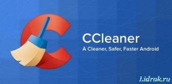 CCleaner Professional For Android v4.9.0 Ru