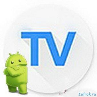 MyTV v2.0.0-beta+1230 [Ru]
