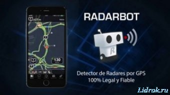Radarbot Free: Speed Camera Detector & Speedometer v6.2.3 [Unlocked]для Android