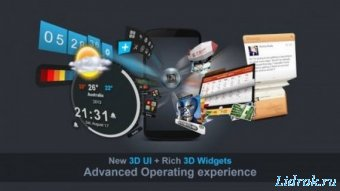 TSF Shell 3D Launcher v3.8.8 RUS + Themes