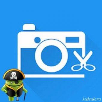 Photo Editor v5.2 Pro [Ru/Multi] фото редактор бесплатно