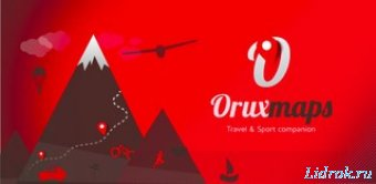 OruxMaps Donate 7.2.7 (Android)