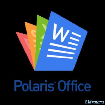 Polaris Office+ PDF Editor Pro 7.3.16 [Android]