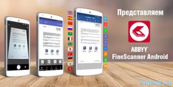 FineScanner Pro - Сканер Документов с OCR v1.19.0.6 [Android]