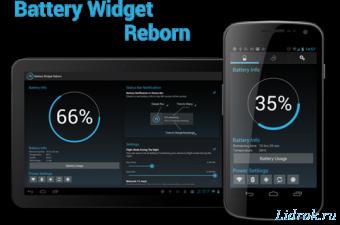 Battery Widget Reborn 2016 Pro v2.3.6 (2016/RUS/Android)