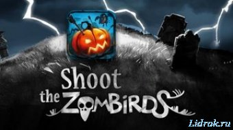 Shoot The Zombirds
