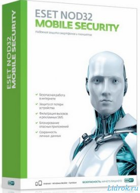 ESET Mobile Security & Antivirus 4.0.41.0 (Android)