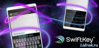 SwiftKey Keyboard FULL