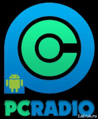 PCRADIO Premium 2.4.7.5 [Android]