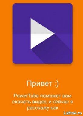 PowerTube v3.0.7 [Android]