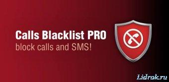 Calls Black List Pro
