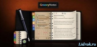 Groovy Notes