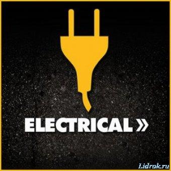 Электрические расчеты PRO
