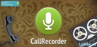 CallRecorder v2.3.3 Full (2016/RUS)