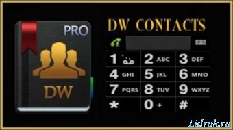 DW Contacts