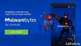Malwarebytes Anti-Malware 3.2.2.1 Premium (Android)