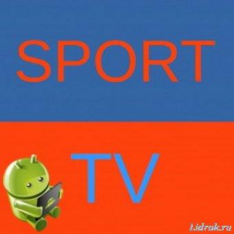 Sport Schedule TV