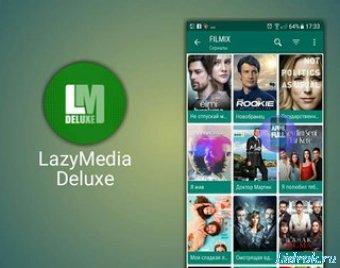TV+ HD v1.1.1.4 Ad-Free + Mod [Ru]