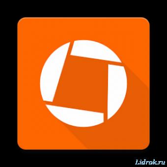 Genius Scan+ PDF Scanner 4.5.0 [Android]