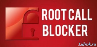Root Call Blocker