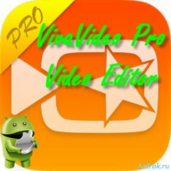 VivaVideo Pro Video Editor v5.8.4 Mod [Ru/Multi] - Видеоредактор