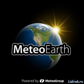 MeteoEarth Premium v2.2.5.6 (Android)
