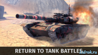 Tank Shooting Attack 2 2.4.3 Мод (Android)