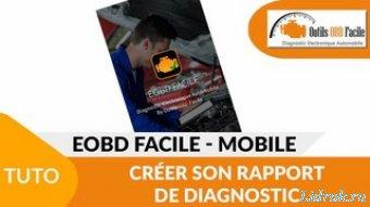 EOBD Facile - Диагностика автомобиля OBD2 & ELM327 v3.16.0641 (Android)