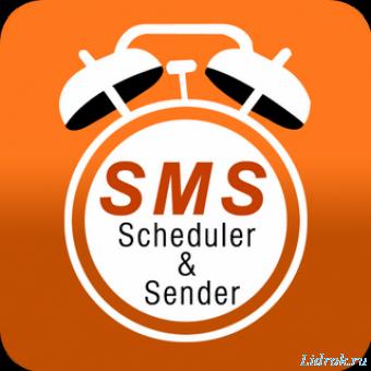 Auto SMS Scheduler