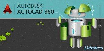 Autodesk® AutoCAD 360