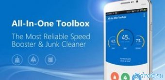 All-In-One Toolbox PRO