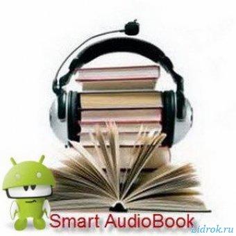 Smart AudioBook Player Pro v3.6.5 [Ru/En] для проигрывания аудиокниг