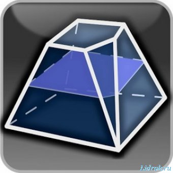 Geometryx: Геометрия - Расчёты и формулы v2.3 Ad-Free [Ru/Multi]