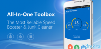 All-In-One Toolbox (Cleaner) Pro v8.1.0 + Plugins [Android]