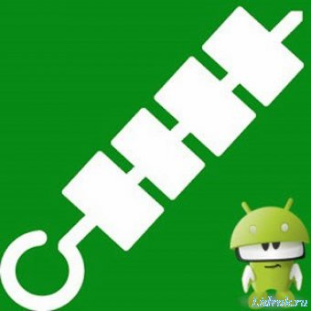 Мастер шашлыка v4 Ad-Free (Android)
