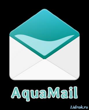 Aqua Mail Pro 1.14.1-831 Final [Android]