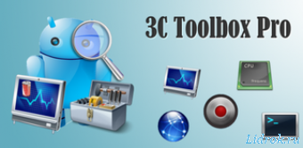 3C Toolbox Pro 1.9.8.7 для Android