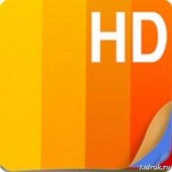 Premium Wallpapers HD