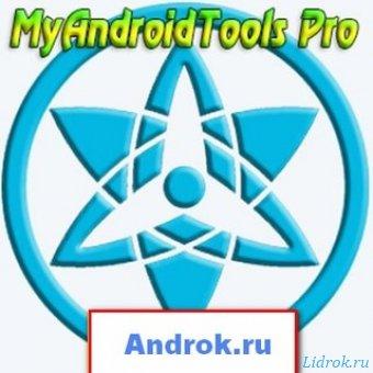 MyAndroidTools