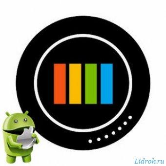 ProShot v5.6.3 [En/Ru] - многофункциональная камера для Android 6.0+