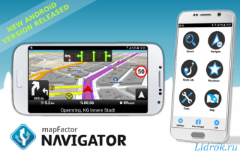 MapFactor GPS Navigation Maps v6.0.228 Premium (Ru) [Android]