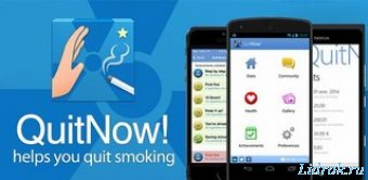 QuitNow! Pro Stop smoking