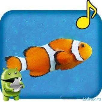 Рыбы - энциклопедия для детей